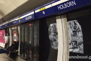 Τα Μάρμαρα του Παρθενώνα... φιγουράρουν στο μετρό του Λονδίνου