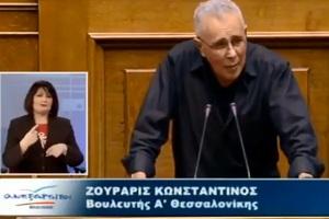 Στα αρχαία ελληνικά η ομιλία Ζουράρι στη Βουλή