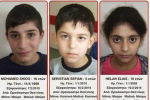 Αγωνία για τα παιδιά που εξαφανίστηκαν