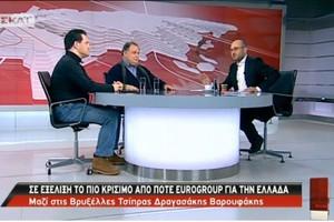 Με ζιβάγκο και τζιν στον Μπογδάνο ο Άδωνις Γεωργιάδης