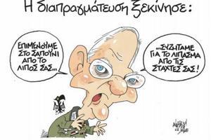Αντιδράσεις από σκίτσο που δείχνει το Σόιμπλε ως ταγματάρχη των Ες Ες