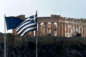 Διαγωνισμός για το όραμα της σύγχρονης Ελλάδας