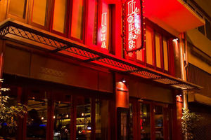 Lola's Bar και όλοι πάμε... στην Τρούμπα