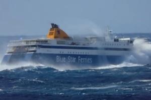Μάχη με τα κύματα για το Blue Star Paros