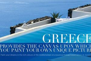 Διοργάνωση την ανάδειξη και προώθηση του ελληνικού τουρισμού πολυτελείας