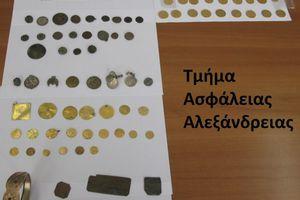 Πλήθος αρχαίων νομισμάτων εντοπίστηκε σε κατάστημα