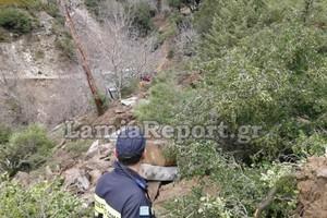 Θρίλερ με τον εντοπισμό κρανίου σε χωριό της Φθιώτιδας
