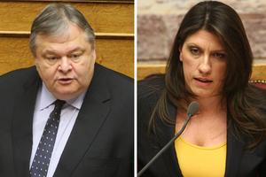 Βενιζέλος σε Κωνσταντοπούλου: Συντελείτε κοινοβουλευτικό πραξικόπημα