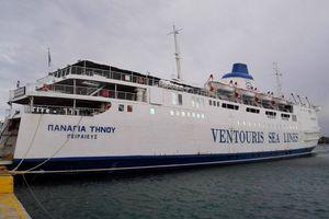 Σε καθεστώς προστασίας οι 42 ναυτικοί του πλοίου «Παναγία Τήνου»