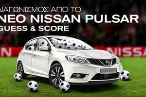 Μάντεψε πόσες μπάλες χωράνε στο νέο Nissan Pulsar