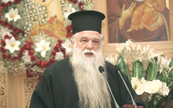 Αμβρόσιος: Ο άθεος πρωθυπουργός Τσίπρας επισύρει την κατάρα του Θεού