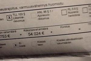 Οδηγός στη Φινλανδία πήρε κλήση για 54.000 ευρώ