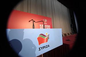 Οι πολιτικές φυλές που συγκροτούν τον ΣΥΡΙΖΑ