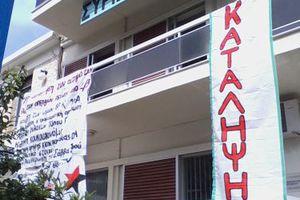 Κατάληψη στα γραφεία του ΣΥΡΙΖΑ στο Ρέθυμνο