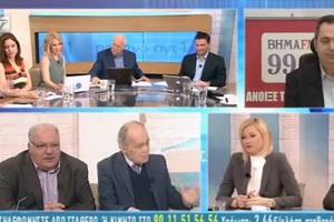 Ρωμανιάς: Τα αποθεματικά των Ταμείων κουρεύτηκαν κατά 75%