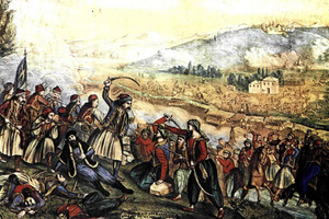 Οθωμανικές σφαγές στην Ελληνική Επανάσταση