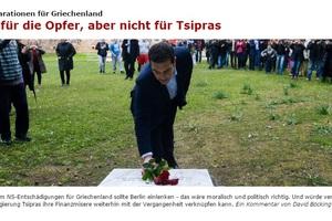 Το Spiegel υπέρ της καταβολής των γερμανικών αποζημιώσεων