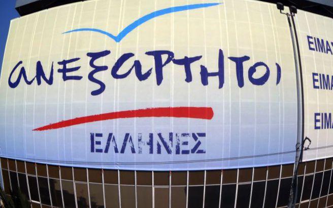 Ανεξάρτητοι Έλληνες: Ουσιαστικός διάλογος για τα Θρησκευτικά χωρίς φανατισμούς