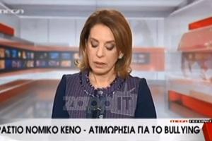 «Έσπασε» η Όλγα Τρέμη για τον Γιακουμάκη