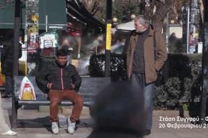 Οι αντιδράσεις του κόσμου σε ρατσιστικό παραλήρημα