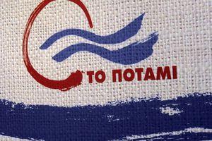Πρόταση-πρωτοβουλία των βουλευτών του Ποταμιού για τις off shore