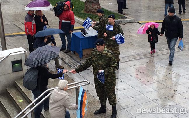 http://www.newsbeast.gr/files/1/2015/03/25/shmaiasm1.jpg