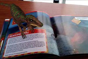 Το πρώτο ελληνικό βιβλίο επαυξημένης πραγματικότητας είναι πλέον γεγονός