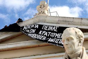 Διαδηλώσεις στα Προπύλαια υπέρ και κατά της κατάληψης