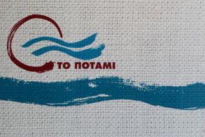 Το Ποτάμι: Η πολιτεία να αναλάβει το μερίδιο της ευθύνης της προς τον ελληνικό αθλητισμό