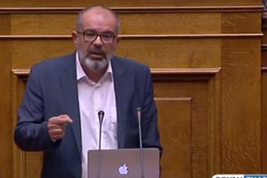 Με laptop γνωστής εταιρείας στο βήμα της Βουλής