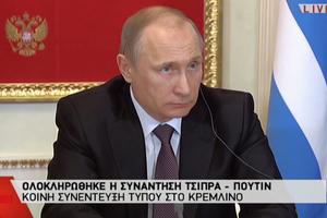 «Η Ελλάδα δεν έθεσε αίτημα για οικονομική βοήθεια από τη Ρωσία»