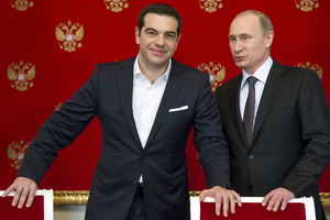 Ο Πούτιν κάλεσε τον Τσίπρα στη Ρωσία