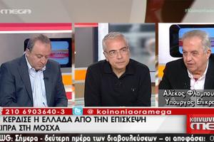 Φλαμπουράρης: Συμφωνία 100% στο Eurogroup της 24ης Απριλίου