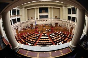 Στη Βουλή η Πράξη Νομοθετικού Περιεχομένου