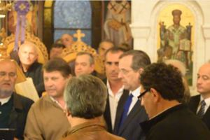 Ο Αντώνης Σαμαράς έψαλε τους ύμνους της Μ. Παρασκευής