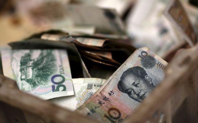 Στα 900 δισ. δολάρια ο πλούτος του κρατικού ταμείου της Κίνας