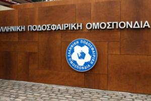 Η ενημέρωση της ΕΠΟ για τη συνάντηση με την UEFA