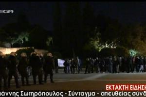 Αναρχικοί έκαναν έφοδο στο Μνημείο του Αγνώστου Στρατιώτη