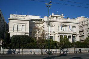Μουσείο Μπενάκη: Κλειστό στις 25 Νοεμβρίου