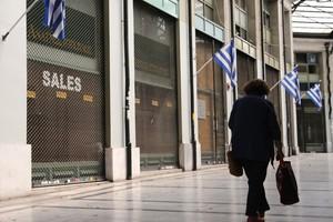 ΙΟΒΕ: Στο 21,7 η ανεργία στην Ελλάδα το 2017