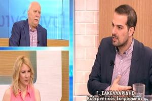 Σακελλαρίδης: Κάνουμε ό,τι χρειάζεται για να πληρώσουμε μισθούς και συντάξεις