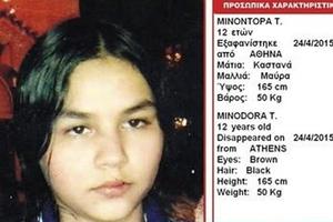 Εξαφάνιση 12χρονου κοριτσιού στον Αγ. Παντελεήμονα