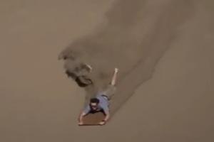 Σκίζοντας την άμμο