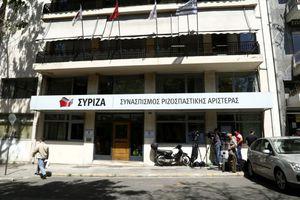 Ολοκληρώθηκε η συνεδρίαση της ΠΓ του ΣΥΡΙΖΑ