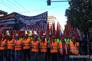 Κλειστό το κέντρο της Αθήνας λόγω των απεργιακών συγκεντρώσεων