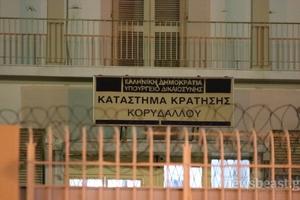 Κρατούμενος αυτοκτόνησε στο κελί του στις φυλακές Κορυδαλλού