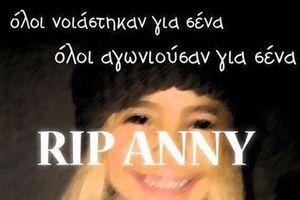 Το Χαμόγελο του Παιδιού αποχαιρετά τη μικρή Άννυ
