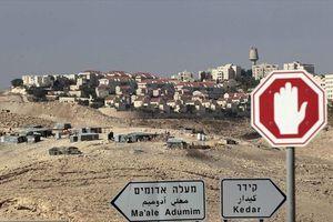 «Πράσινο φως» για 900 κατοικίες εποίκων στην Ανατολική Ιερουσαλήμ
