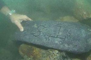 Ανακαλύφθηκε ο θρυλικός θησαυρός του κάπτεν Κιντ