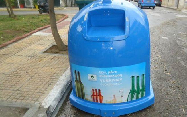 Πώς θα μιλήσετε στο παιδί για την ανακύκλωση